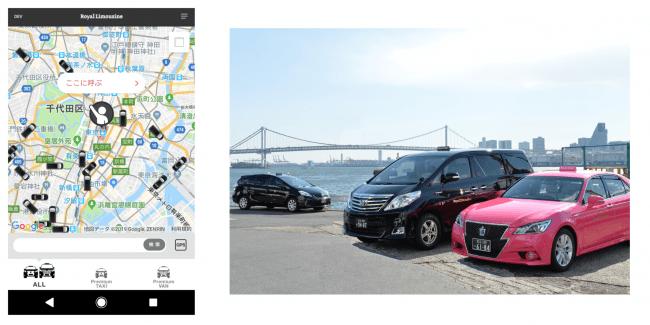 東京と神戸のタクシーにPayPay初導入!